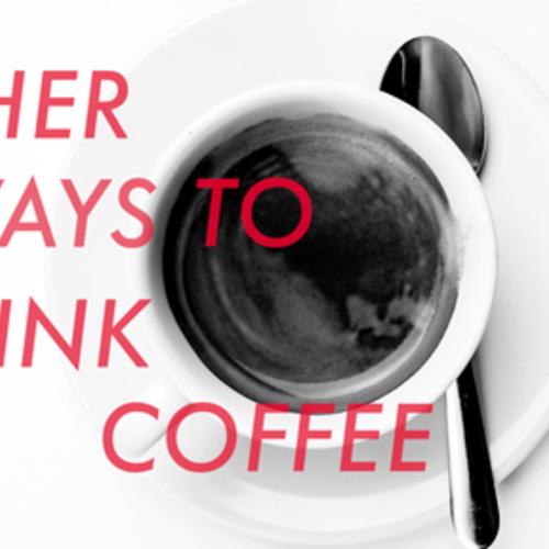 색다른 커피