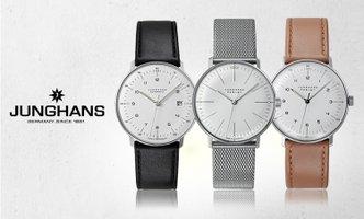 융한스 시계  독일 시계의 자존심