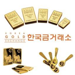 한국금거래소 특별기획전 할인+무료배송