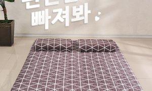 라텍스 접이식매트리스/라텍스 베개/메모리폼 베개,라버트리 침구