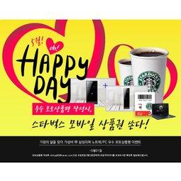 오! Happy Day~ 가성비 甲 리퍼 노트북/컴퓨터 우수포토상품평 이벤트