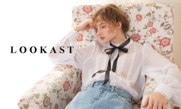 LOOKAST(룩캐스트) '18SS 시즌오프 세일