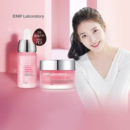 CNP 차앤박 NEW 비타-비LINE '미백'기능성★ sun 증정이벤트