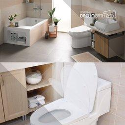 대림바스&컴포트 욕실필수템 모음 낡고 오래된 욕실 지금바로교체찬스