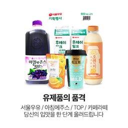 서울우유 쓱배송  인기상품 모음전 신선한 유제품!