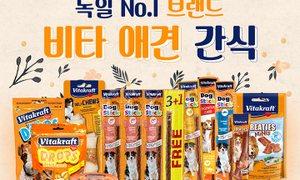[더독] 비타크래프트 강아지 간식 모음전