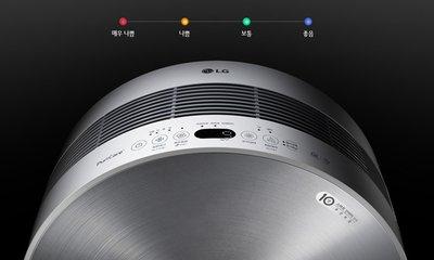 LG 공기청정기 AS122VDS LG만의 라운드 디자인!