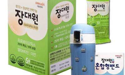 프로바이오틱스 유산균 장대원 1박스만 구매해도 고급보온병+종합밴드 증정