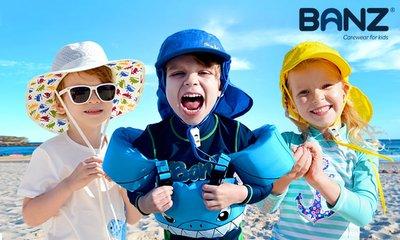 베이비반즈 반즈 UV 물놀이용품 대전