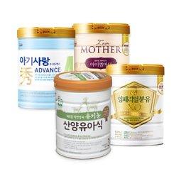 남양분유/간식 쓱배송/택배배송 편리하게 구매!