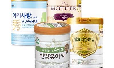 남양유업 인기분유 쓱배송&택배배송, 아기 간식 쓱배송&택배배송 히트상품 모음전!