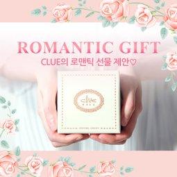 ROMANTIC GIFT CLUE 로맨틱 선물 제안