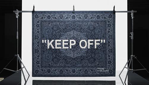 IKEA Rug Art