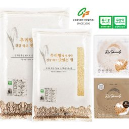 양곡파격특가 최저가도전 무료배송+ 누룽지최대40%