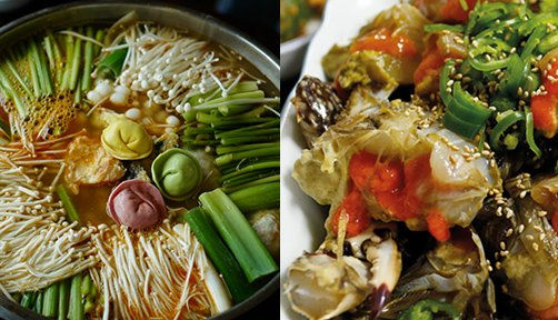 Delicious Seoul