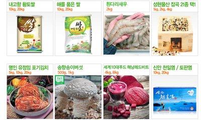 성현물산 농수산물 유정임명인김치 농협쌀 전복 새우