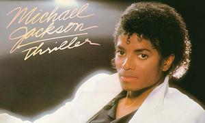 마이클 잭슨의 흰색 슈트