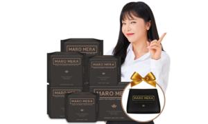 홍진영 생리대 마로메라 런칭 이벤트 마로메라 파우치