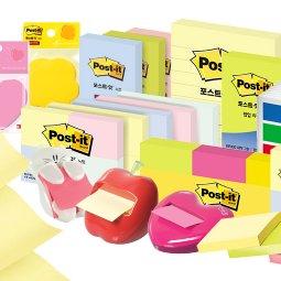 포스트잇 다양한 제품과 합리적 가격 지금 여기에!