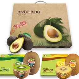 아보카도선물세트 키위 선물세트 추석 선물세트 실속 명절 과일