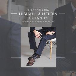 [미셸&멜빈] MISHALL&MELVIN 이유있는 자신감
