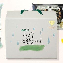 초록단비 유기농 김 선물세트 9+1 프리미엄 김선물 사전예약