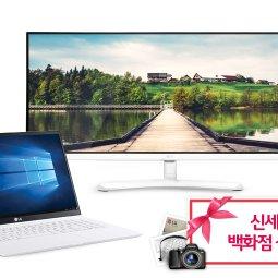 LG IT BIG EVENT 포토상품평작성시 신세계백화점 모바일상품권증정
