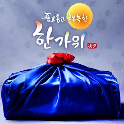 ★부모님 선물★ BEST 모음 견과 떡 과일