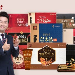 2019 기해년 설선물은 한국삼 홍삼선물 인기만점 BEST 모음전