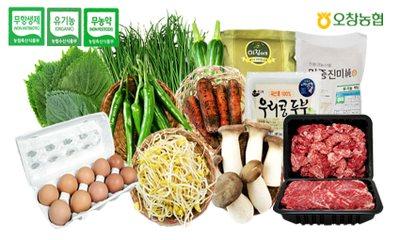 건강한 밥상을 위한 선택! 친환경 잡곡/야채/부분육 맛도 영양도 굿굿 없는 게 없다!