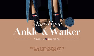 TOMMY HILFIGER TOMMY SHOES 최대할인혜택