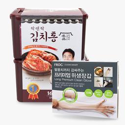 김장준비 한번에 쓱- 김치통/채반/ 고무장갑 등