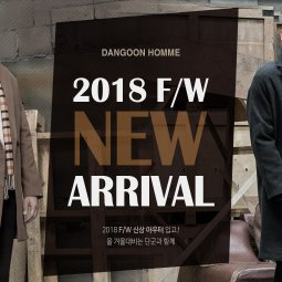2018  F/W NEW ARRIVAL