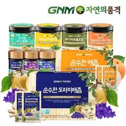 GNM자연의품격 겨울대비 건강템! 따뜻한 겨울나기 자연의품격으로!