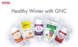 GNC 11월 겨울맞이 행사 환절기 건강 GNC와함께