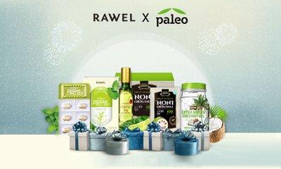 로엘X팔레오가 드리는 건강한 겨울 선물