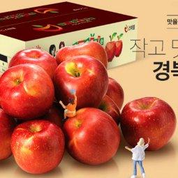 작고 알찬 맛있는 사과 스마플