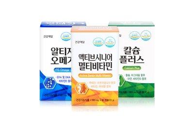 건강애담 겨울 건강! 비타민 오메가3외