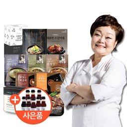 빅마마 이혜정 금액대별 사은품! 런칭 기념 전상품 할인 행사