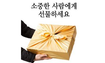 ★연말 선물★ BEST 모음 견과 떡 과일