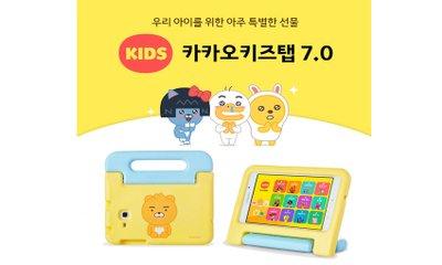 카카오키즈탭7.0 2년 이용권&홈IOT상품
