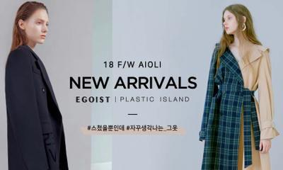 18F/W EGOIST PLASTIC ISLAND