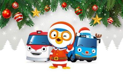 뽀로로/타요/띠띠뽀 크리스마스 BEST 선물 대잔치 센스있는 선물 미리 준비하세요!