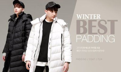 단군 겨울 신상 입고 ~10%할인쿠폰 남성트랜 패션
