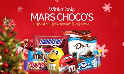 찬바람이 불땐  달콤한 초콜릿으로~♡ 사랑과 우정을 전해보세요!