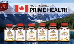 [프라임헬스] 프리미엄건강식품 캐나다 직수입 BEST '띵작'
