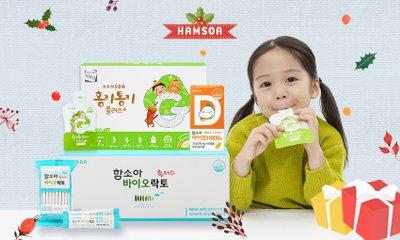 함소아 겨울건강 금액대별  사은품증정