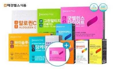 매경헬스 건강식품 연말 SALE 굿밸런스다이어트 사은품 증정 오메가3 코큐텐  비타민 영양제