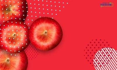 정보화마을 전국 각지 사과 모음전 사과는 맛있어!