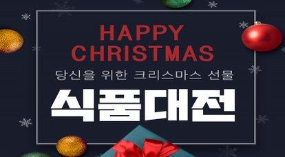 올즙 정관장 한국삼 건강식품 모음